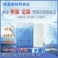 冷��\�箱生物��┻\�冷藏保�睾�叵�45~18℃相�冷藏蓄冷��