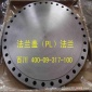 【��焊法�m】�L半���焊法�m Sch20��焊法�m DN40 可定做 �F�