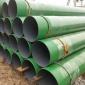 �S家供��      3pe防腐�管      �水用大口�铰菪��管  �r田灌溉用螺旋�管     �水用大口�铰菪��管